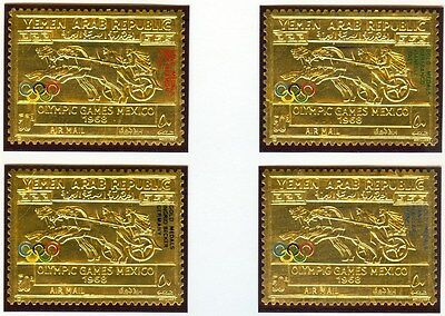 YEMEN ARAB REP 1968 Olympic Games Mexico 4 gold stamps with overprint winner MNH