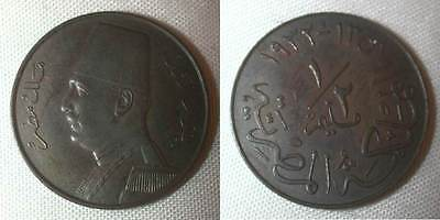 Nice 1932 Egypt Scarce Bronze Coin 1/2 or Half Millieme King Fuad I KM343 XF++