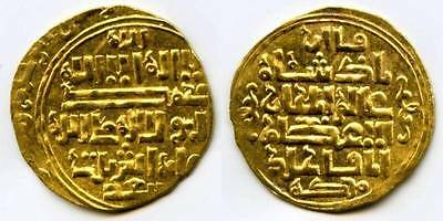 1265-85 Gold Dinar Islamic Coin Salgharid Atabegs of Fars Queen Abish Bint Sa'ad