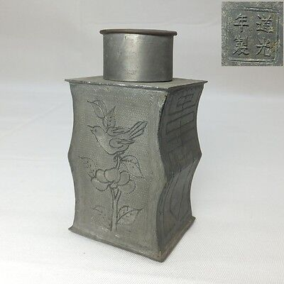 E463: Chinese tin tea caddy for SENCHA called CHASHINKO with name of an era