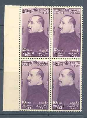 Egypt 1944 King Death Block Very Fine Mnh