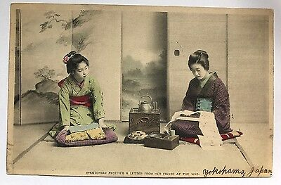 WWI ? Colored O-KOTO-SAN Gets WAR LETTER Japanese Postcard STAMPS Yokohama Japan