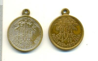 Antique Original Imperial Russian CRIMEAN WAR MEDALS Two (1506h)