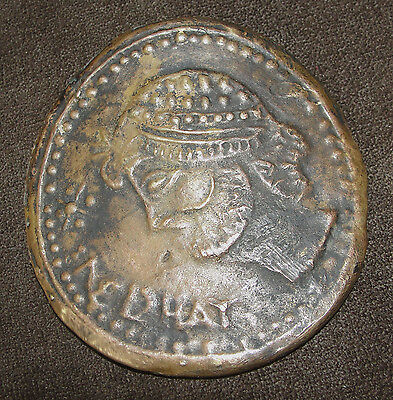Old Persian 2.5 Oz. Big Coin Medal Roman Empire Bronze Copper Afghanistan Persia