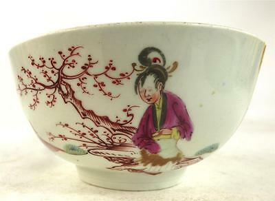 18Th Century Worcester Porcelain Bowl Polychrome Chinese Figures