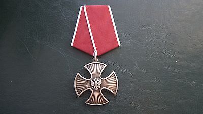 Order of Courage Sovereign Russia №7243