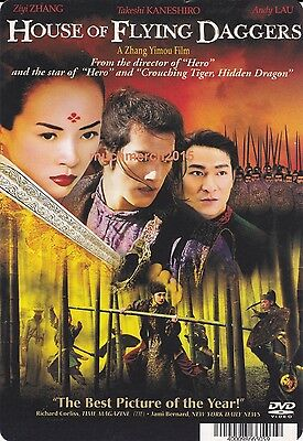 """HOUSE OF FLYING DAGGERS Movie Placard from Video Rental Store 5.5"""" x 8"""""""