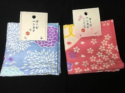 2 Handkerchief set - Japan Japanese Sakura Cherry blossoms towel kawaii wa