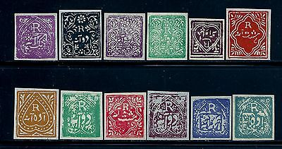 Jind,12 Values, Mperf Singles,wove Paper, Indian Feudatory States,rare,unused