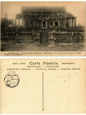 CPA ANGKOR VAT Bibliotheque. CAMBODGE INDOCHINE (463707)