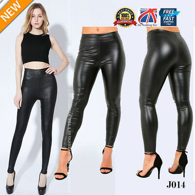 Ladies High Waist Black Faux Leather Leggings Wet Look Shiny Stretchy Plus J014