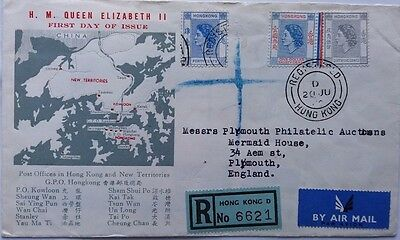Hong Kong 1960 Registered Illustrated Cover Showing New Territory Post Offices
