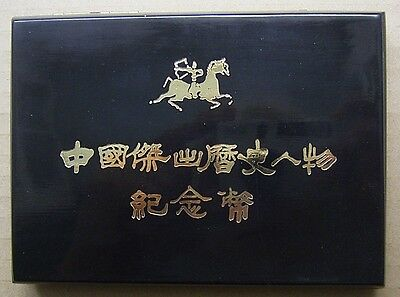 CHINA - 1984 - 4 x 5 SILVER YUAN TERRA-COTTA WARRIORS - COIN SET - BOX AND COA