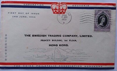 Hong Kong 1953 Illustrated Coronation First Day Cover Showing Harbour