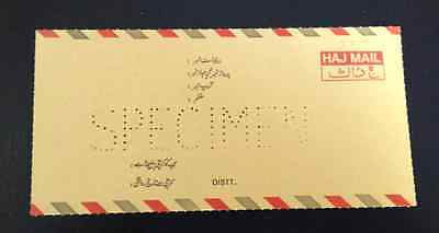 "Extremely Rare Pakistan Haj Mail ""Specimen"" Post Card Only One Known Islam Theme"