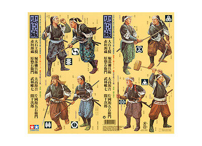 Tamiya 25411 1/35 Samurai Warriors (8) TAM25411