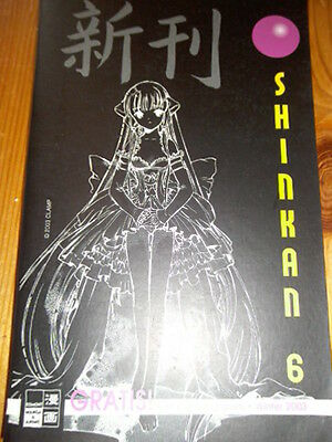 Comic Shinkan 6 Mangaprogramm Winter 2003 Manga Anime