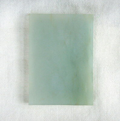 Very Fine Antique Chinese Celadon Jade Plaque