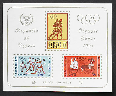 Cyprus 1964 Olympic Games MNH Miniature Sheet stamps