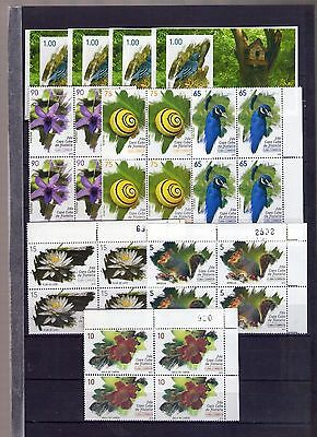 2012  FLora y Fauna, block of 4 +4 sheets, MINT