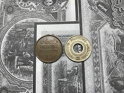 Palestine: 1927 Five 5 Mils & 1941 One 1 Mil Coins Currency
