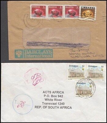 ZIMBABWE 1980's/2000's COMMERCIAL COVERS (x4) SHORT PAID (ID:677/D46147)