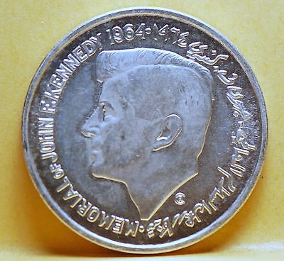 Sharjeh - Emirate, 1964 5 Rupees, silver, Uncirculated                     28xgm