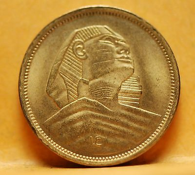 Egypt, 1957 5 Milliemes, KM379, Sphinx, Uncirculated, #1, No Reserve,     .28xgm