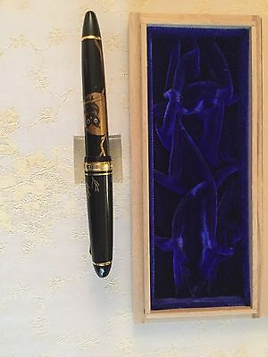 Sailor Owl Fountain Pen