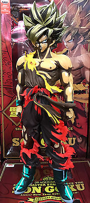 Figurine DBZ : Son Goku - Super Master Star Piece  New Year Ver. Limited Edition