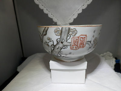 Antique Chinese 'auspicious' grisaille gilt bowl, TONGZHI, late Qing dynasty