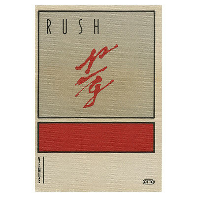 Rush authentic 1984 Grace Under Pressure Tour satin cloth Backstage Pass red