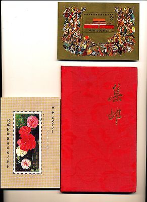 Peoples' Republic Of China Mint Stamps – 17 Stamps–2 Souvenir Sheets–In Folder