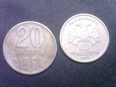 Russia     Federation     20   Kopeks    1961   1   Rouble     1997
