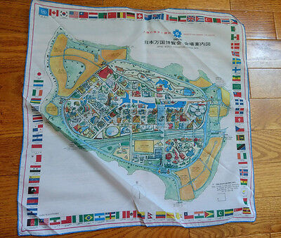 Vintage 1970 Osaka JAPAN WORLD EXPOSITION  Fabric MAP Flags Border Original pack