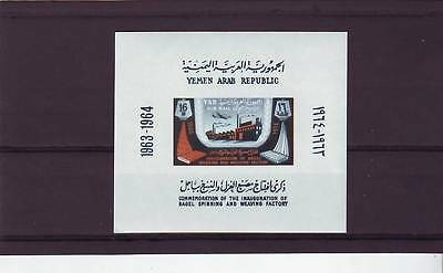 a109 - YEMEN ARAB REP - SGMS258a MNH 1964 INAUG BAGEL SPINNING & WEAVING FACTORY