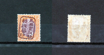 Japanese Occupation of Malaya: Perak  Sg200b brown chop MM Sold 'AS IS'