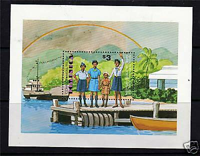 Dominica 1979 Anniv.of Girl Guides MS SG676 MNH