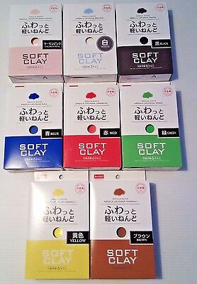 F/S DAISO Japan DIY Soft Clay Lightweight Modeling Air Dry MIX of 8 pack set