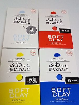 F/S DAISO Japan Soft Lightweight Clay 4 Pack set - RED BLUE YELLOW WHITE -