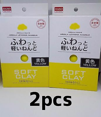 F/S DAISO Japan DIY Soft Clay Lightweight Modeling Air Dry YELLOW 2 packs set