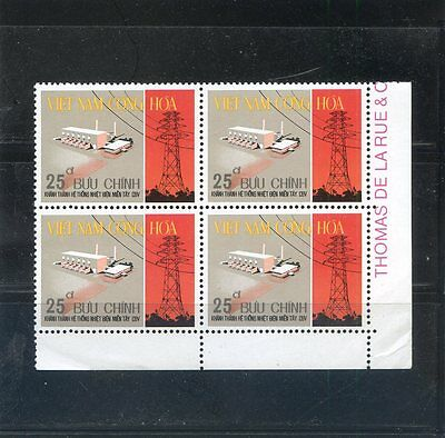 South Vietnam - 1975 - Unissued Stamps - Electricity MNH - Block 4