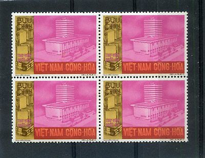 South Vietnam -, Unissued Stamps - (Library) MNH  Block 4