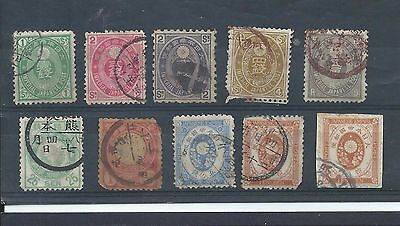 Japan stamps. A few early Japanese Imperial  Japanese Empire post used. (Z209)