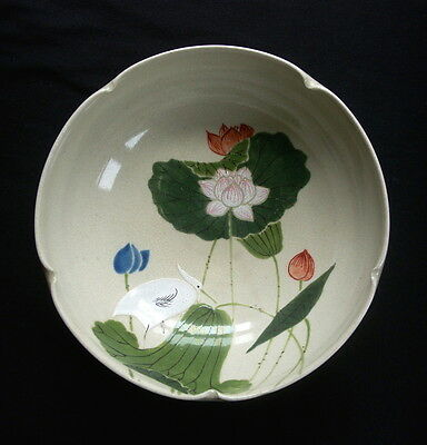 Antique Japanese Ciozan Porcelain or Pottery Bowl