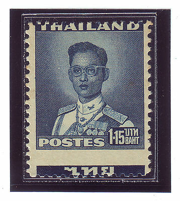 Thailand Stamp 1953 King Rama 9 Definitive 2nd Series 1.15B. Perf. Shifted ERROR