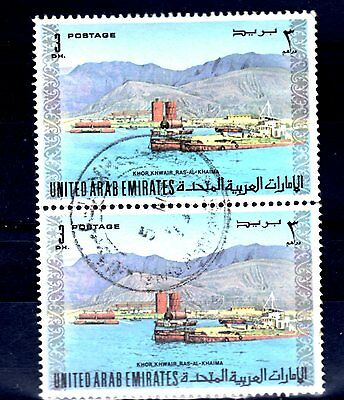 OLD AND VALUE STAMP AUCTIONS- Khor Khwair 3d pair, UAE  (#) 1973