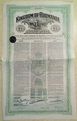 Roumanie Roumanian 1922 Kingdom Consolidation Coupons 10 Pounds UNC Bond Loan