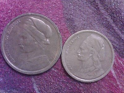 Greece  50    Lepta   1978   1  Drachma    1978