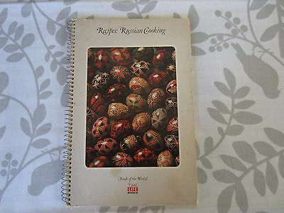 """RUSSIAN COOKING""  Time-Life Foods of the World Cookbook Cookbooks"